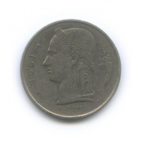 1 франк 1951 года Q (Бельгия)
