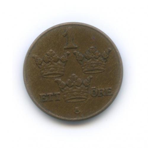 1 эре 1950 года (Швеция)