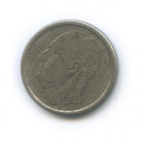 25 эре 1966 года (Норвегия)