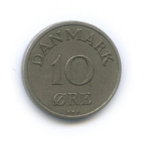10 эре 1954 года (Дания)