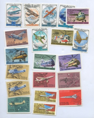 Набор почтовых марок «Летательные аппараты» (вконверте СССР) (СССР)
