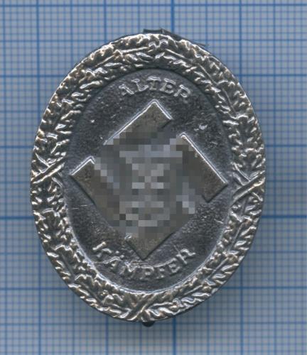 Знак «Alter Kämpfer» (копия) (Германия (Третий рейх))