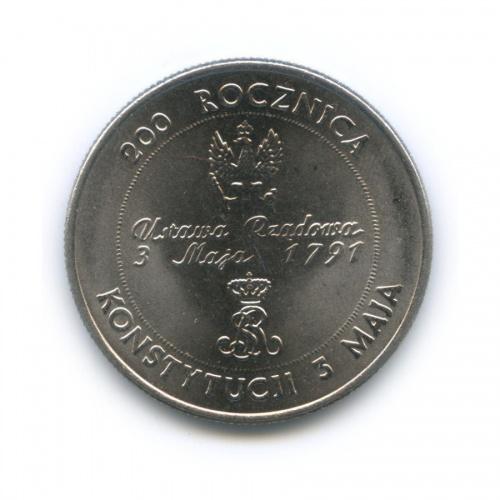10000 злотых — 200 лет Конституции Польши 1991 года (Польша)