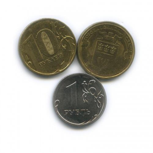 Набор монет Росии (непрочекан) (Россия)