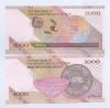 Набор банкнот 5000 риалов (Иран)