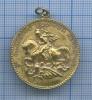 Подвеска «Святой Георгий Победоносец - покровитель воинов иморяков»