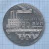 Медаль настольная «50-летие Кызылорда» 1968 года (Казахстан)