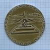 Медаль настольная «Пискаревское кладбище, Ленинград» (СССР)
