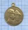 Медаль «Впамять 300-летия царствования дома Романовых 1613-1913» (копия)