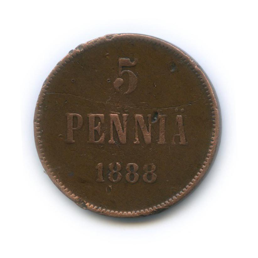 5 пенни 1888 года (Российская Империя)