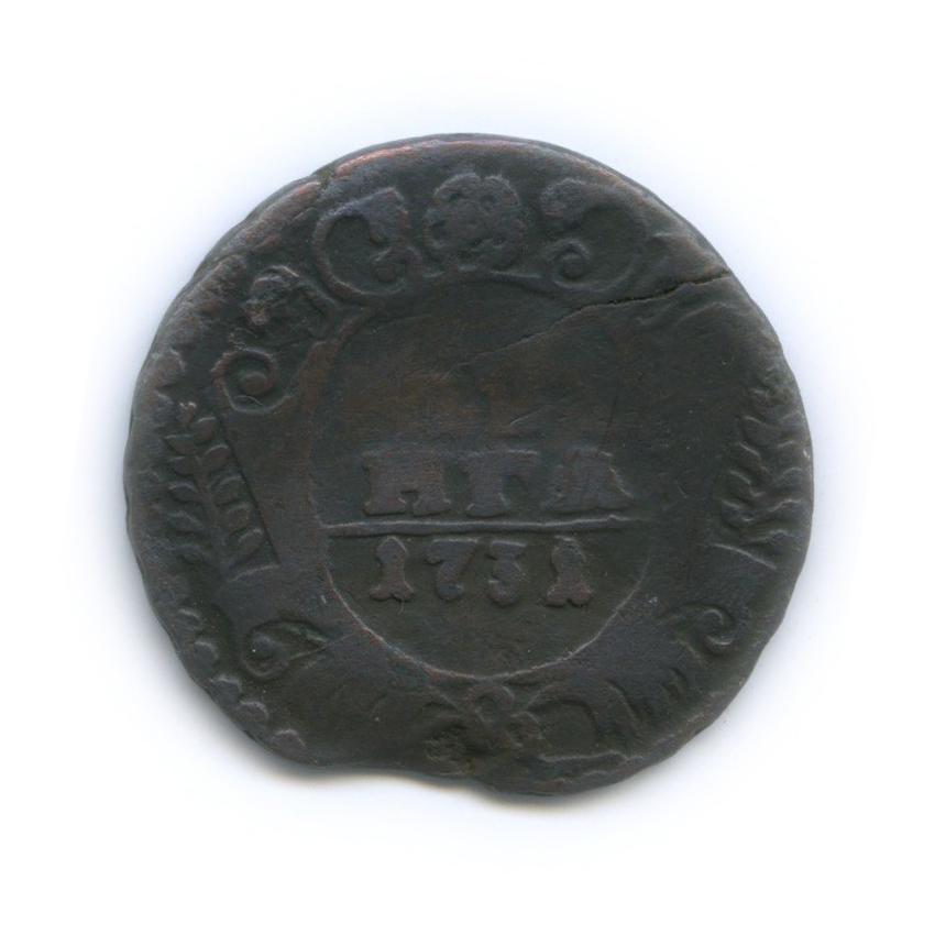Денга (1/2 копейки), одна черта 1731 года (Российская Империя)
