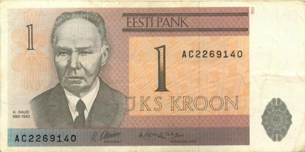 1 крона 1992 года (Эстония)