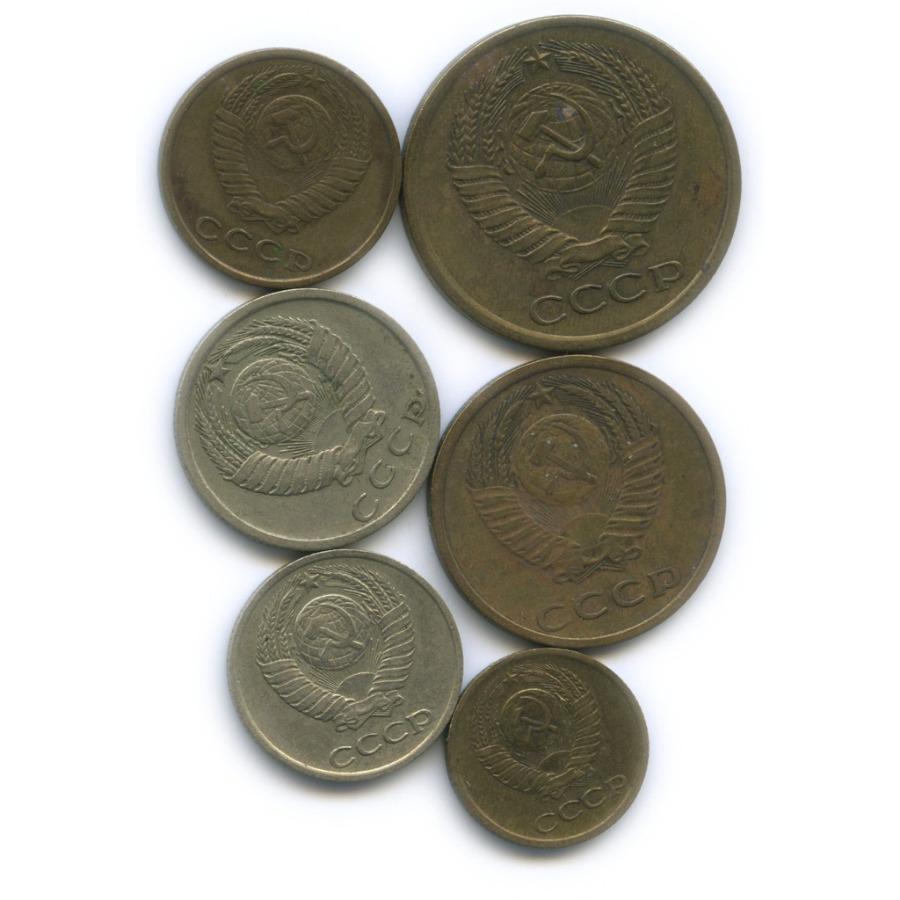 Набор монет СССР 1976 года (СССР)
