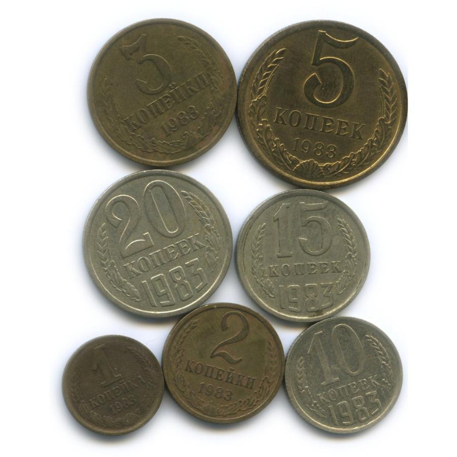 Набор монет CCCР 1983 года (СССР)