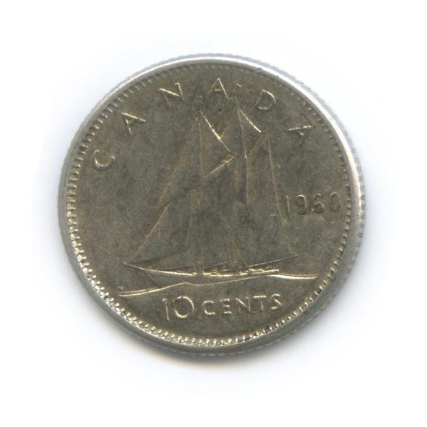 10 центов 1960 года (Канада)