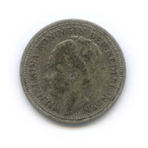 10 центов 1928 года (Нидерланды)