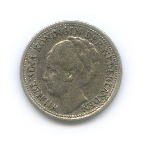 10 центов 1941 года (Нидерланды)