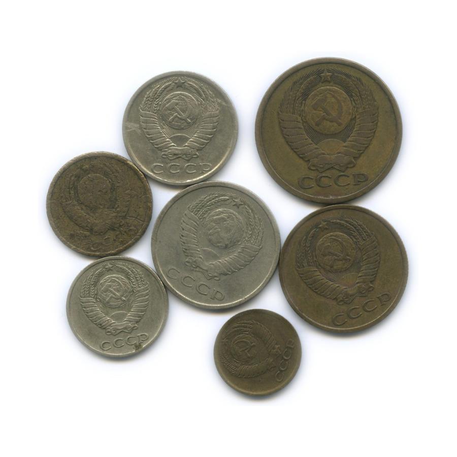Набор монет СССР 1979 года (СССР)