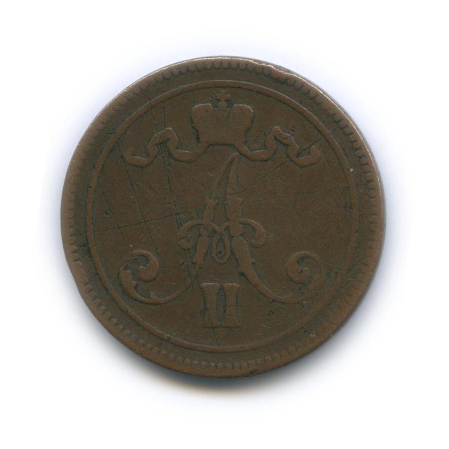 10 пенни 1865 года (Российская Империя)