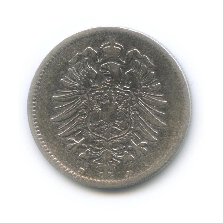 1 марка 1875 года D (Германия)