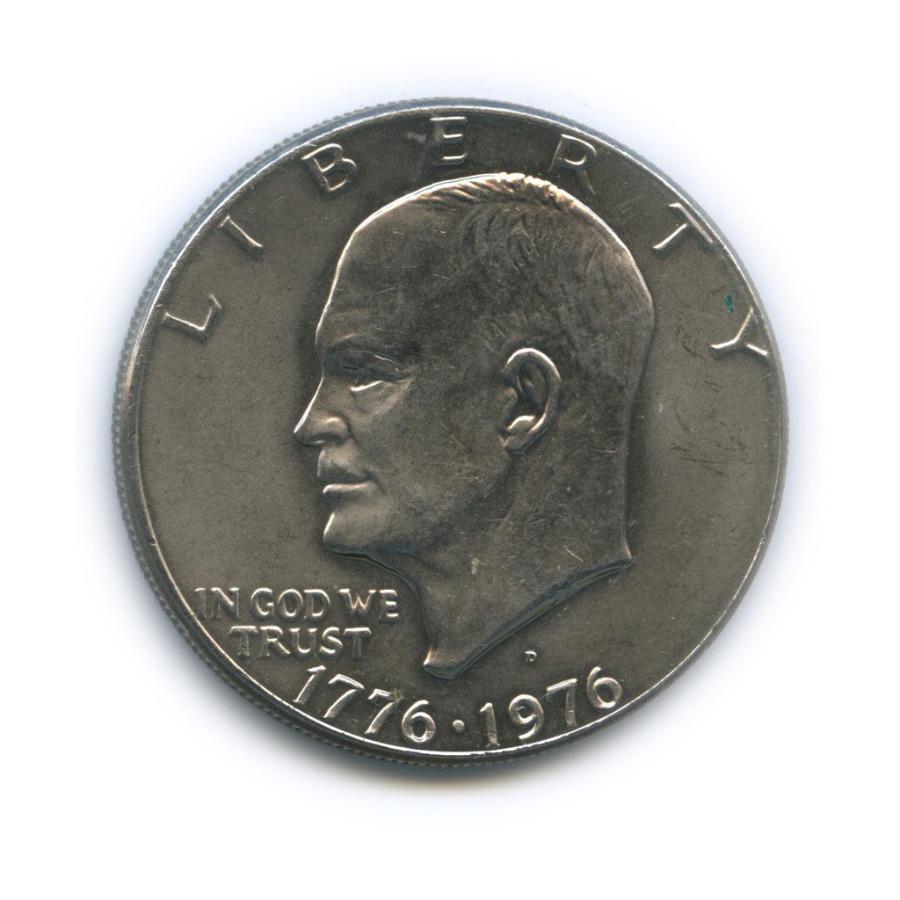 1 доллар — 200 лет независимости США 1976 года D (США)