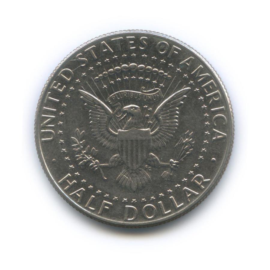 50 центов 1990 года D (США)