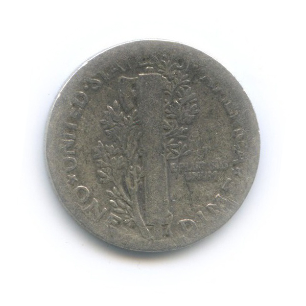 10 центов (дайм) 1923 года (США)