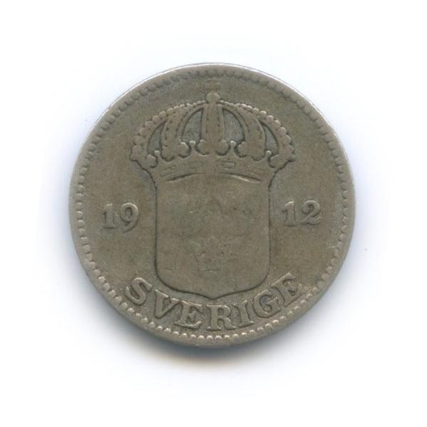 25 эре 1912 года (Швеция)