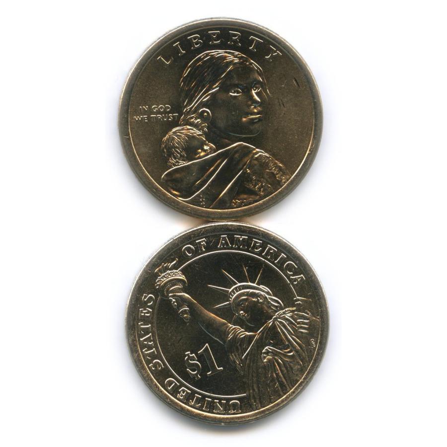 Набор юбилейных монет 1 доллар 2016 года D (США)