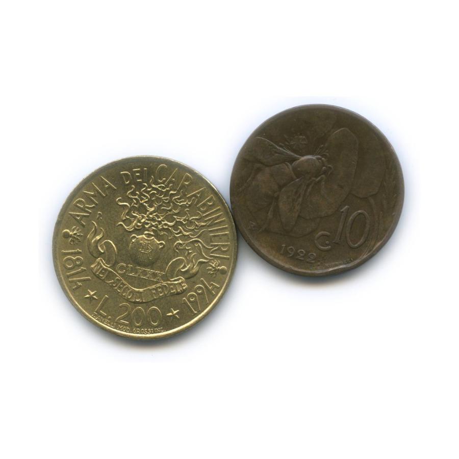 Набор монет 1922, 1994 (Италия)
