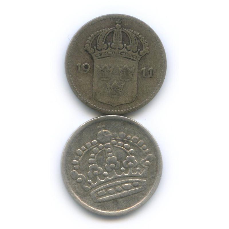 Набор монет 10 эре 1911, 1954 (Швеция)