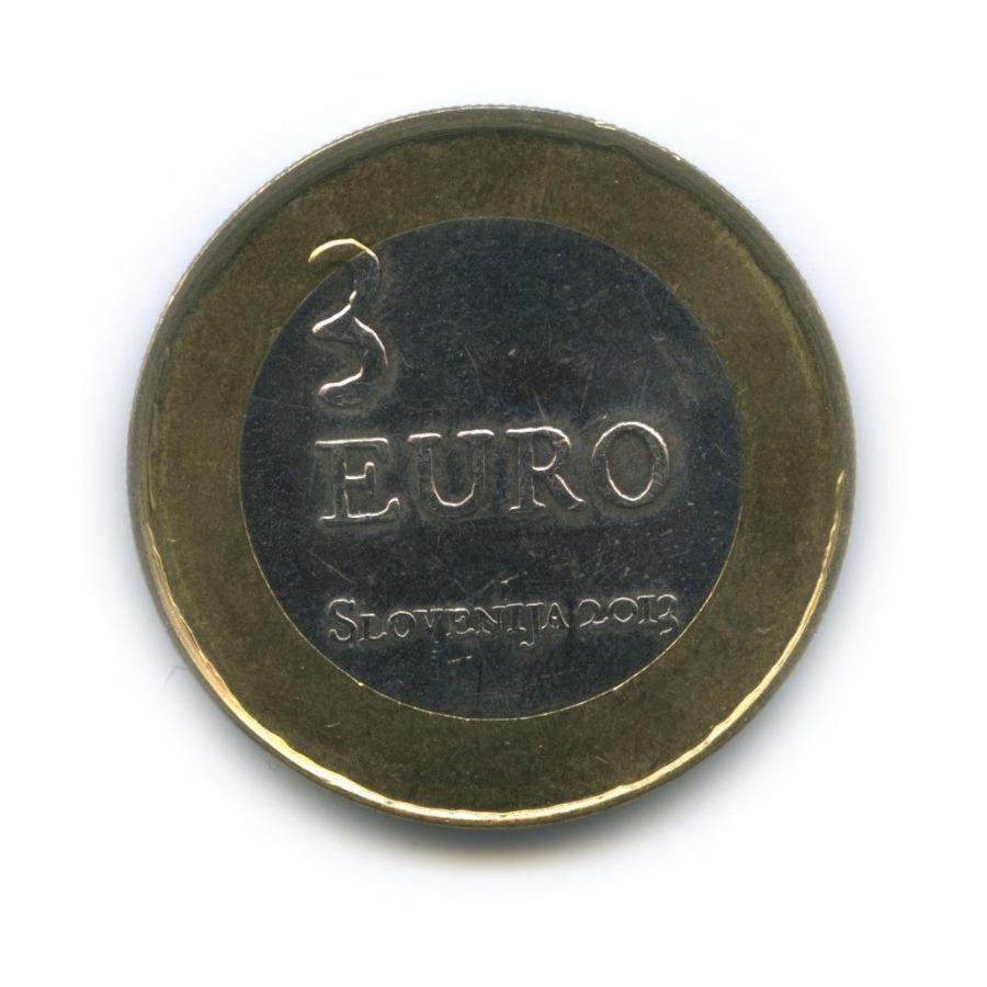 3 евро — 300 лет крестьянскому восстанию вТолмино 2013 года (Словения)