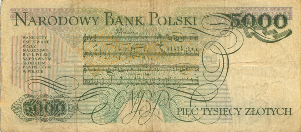5000 злотых 1982 года (Польша)