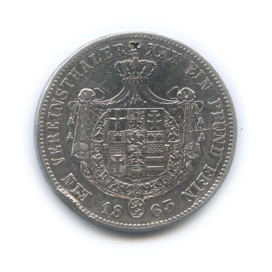1 талер - Фридрих Вильгельм I, Гессен 1863 года