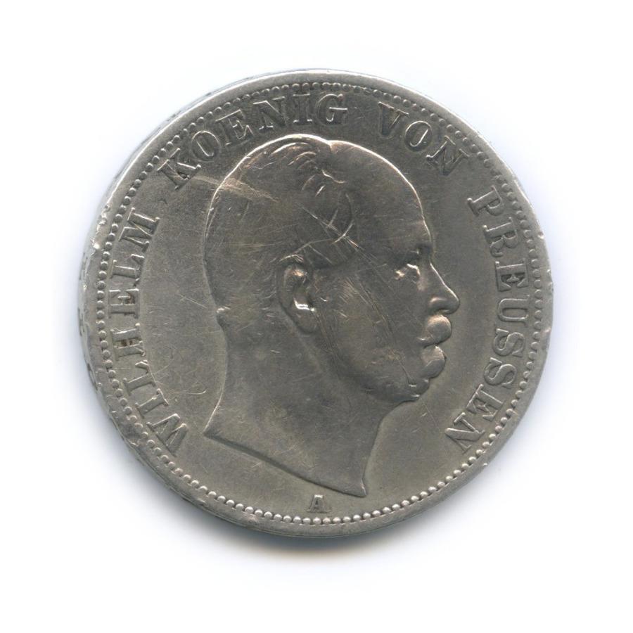 1 талер - Вильгельм I, Пруссия 1871 года