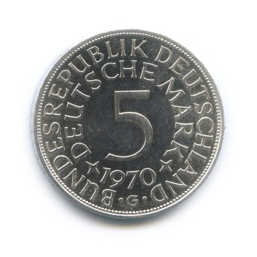 5 марок 1970 года G (Германия)