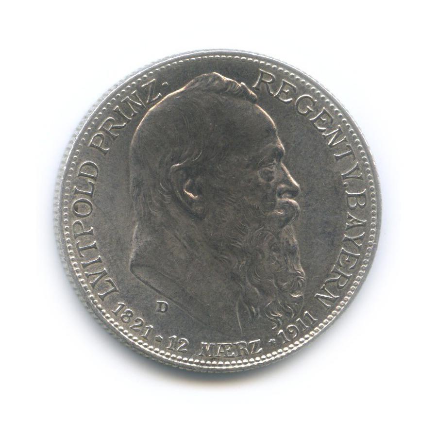 2 марки - 90-летие Леопольда, Бавария 1911 года