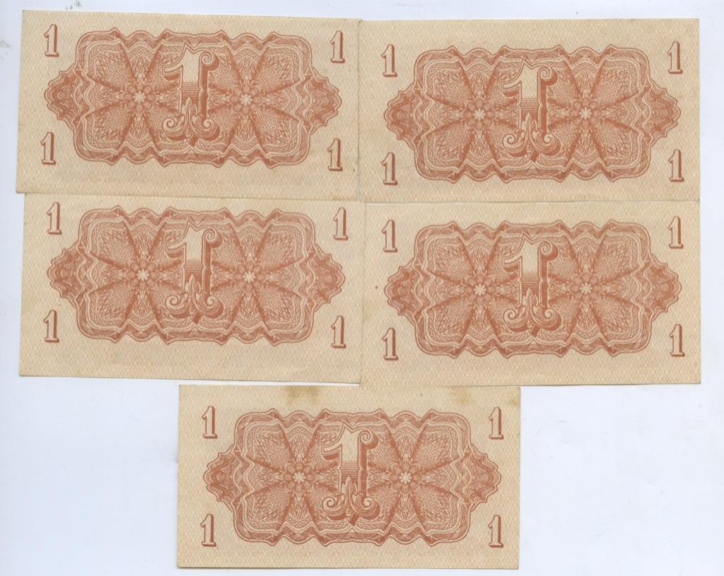 Набор банкнот 1 крона 1944 года (Чехословакия)