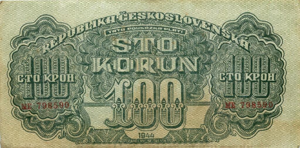100 крон 1944 года (Чехословакия)