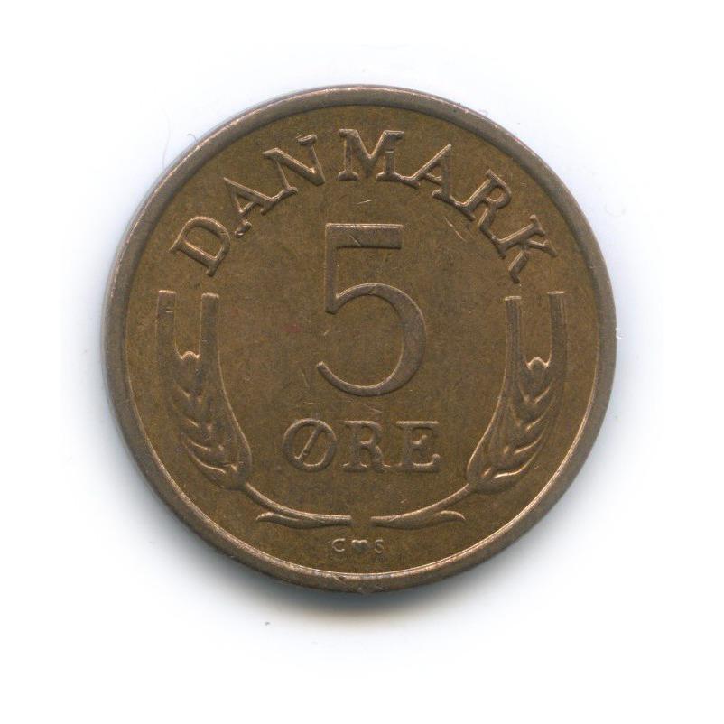 5 эре 1969 года (Дания)