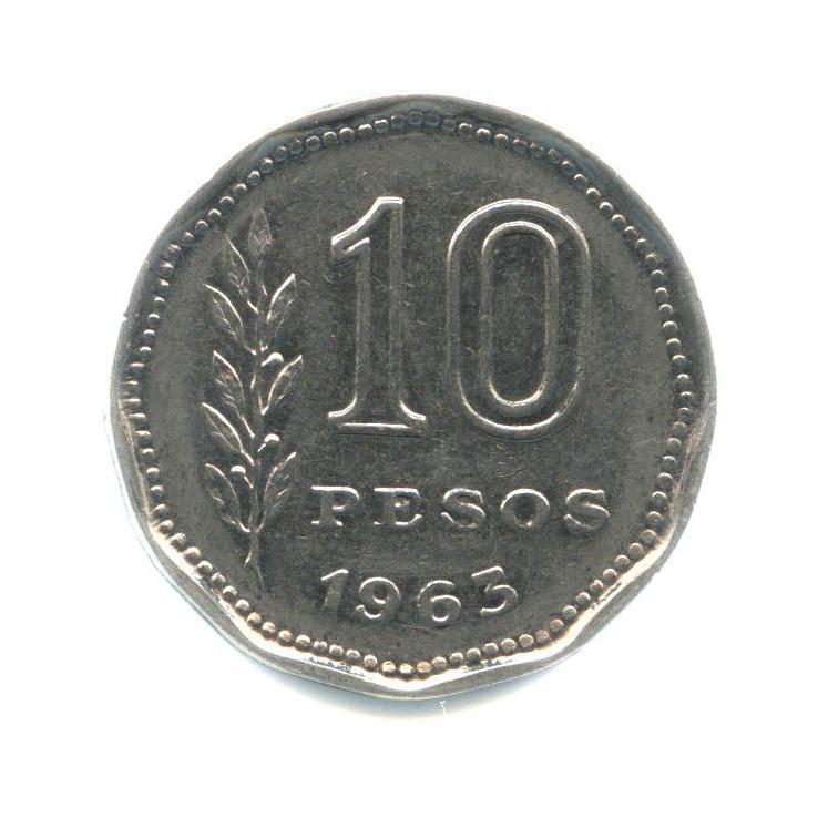 10 песо 1963 года (Аргентина)