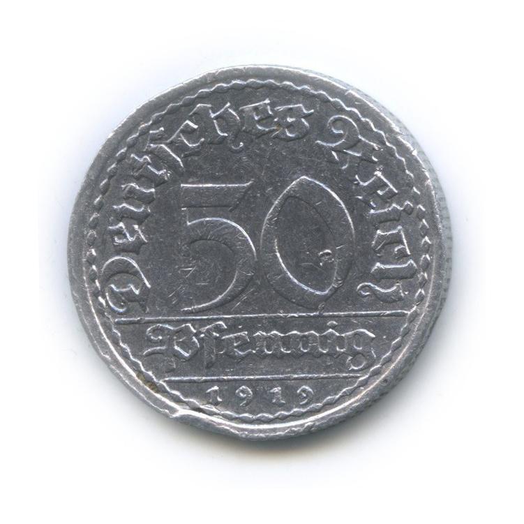 50 пфеннигов 1919 года A (Германия)