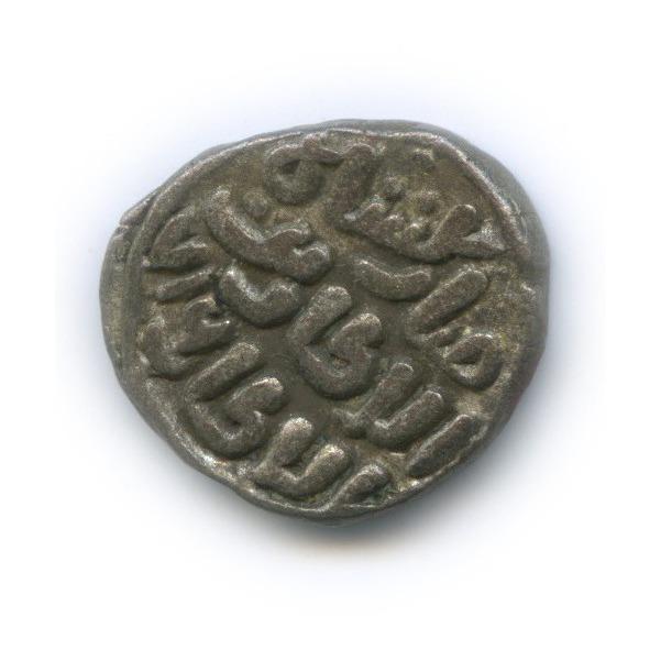 4 гани - Мубарак Шах I, Султанат Дели 1316-1320 гг. (Индия)
