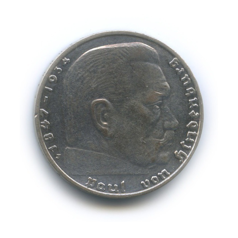 2 рейхсмарки 1937 года J (Германия (Третий рейх))