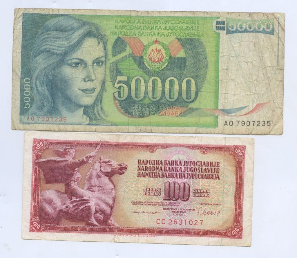 Набор банкнот 1981, 1988 (Югославия)