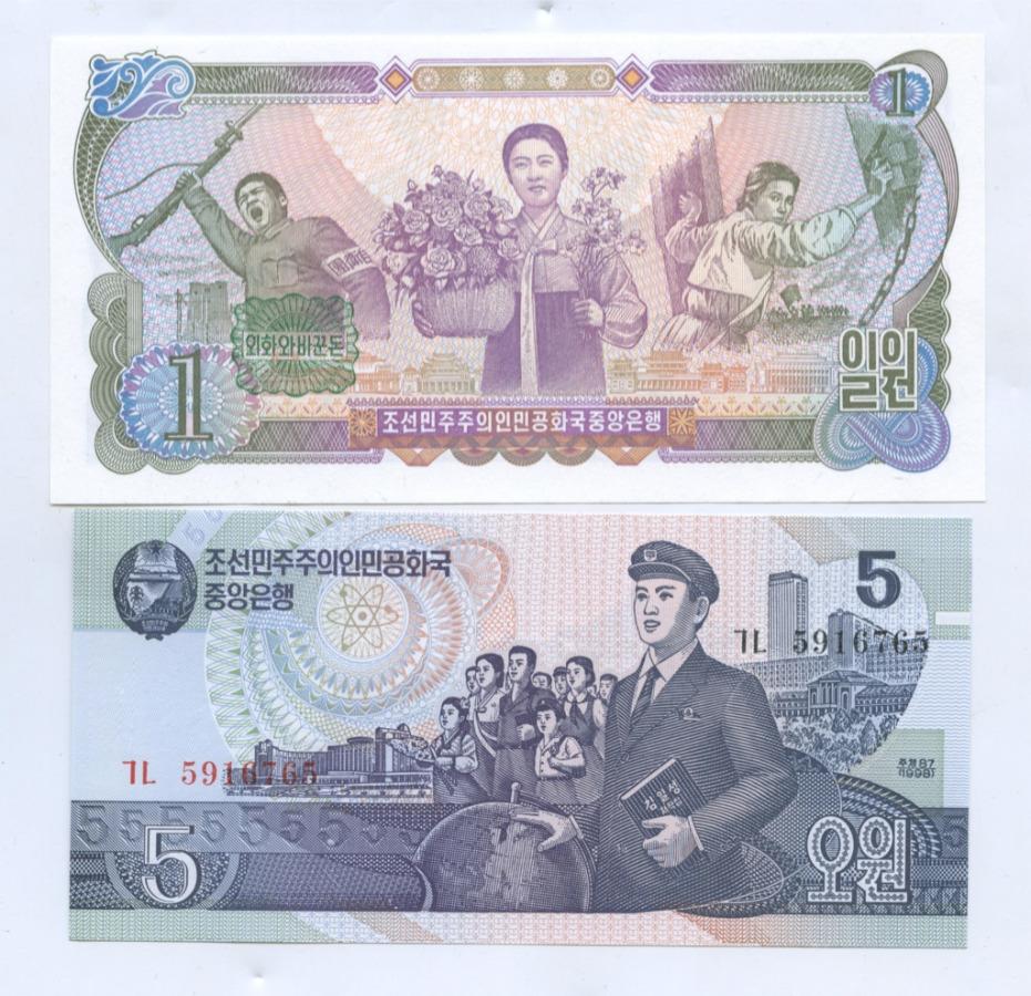 Набор банкнот (Северная Корея) 1978, 1998