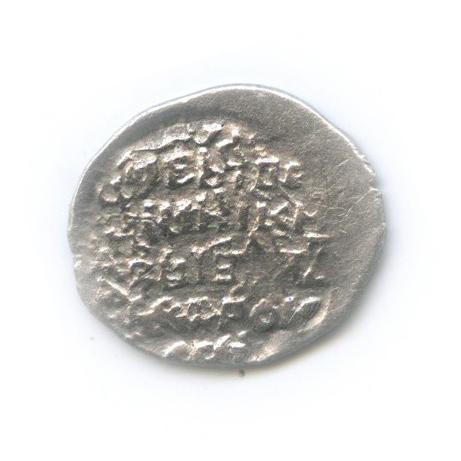 1 копейка - Иван IVГрозный, Псков ГК №95 (1560-е гг.)
