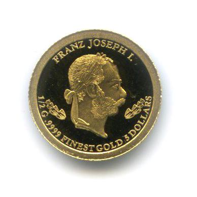 5 долларов - Франц Иосиф I, Науру 2010 года