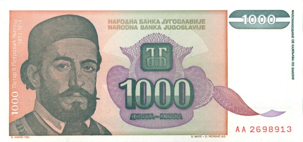 1000 динаров 1994 года (Югославия)