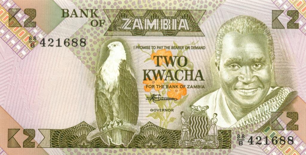 2 квача (Замбия)
